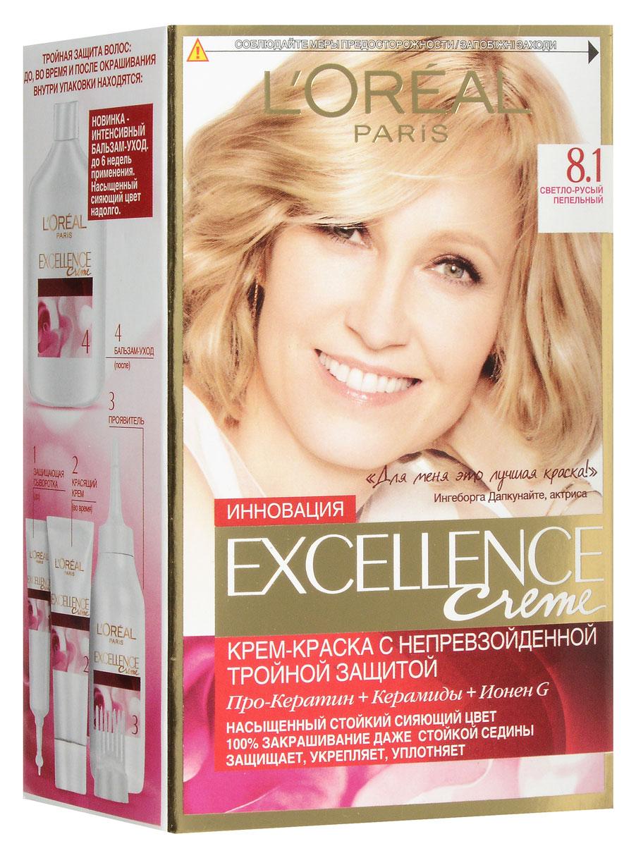 LOreal Paris Краска для волос Excellence, оттенок 8.1, Светло-русый пепелельный, 270 млA0692728