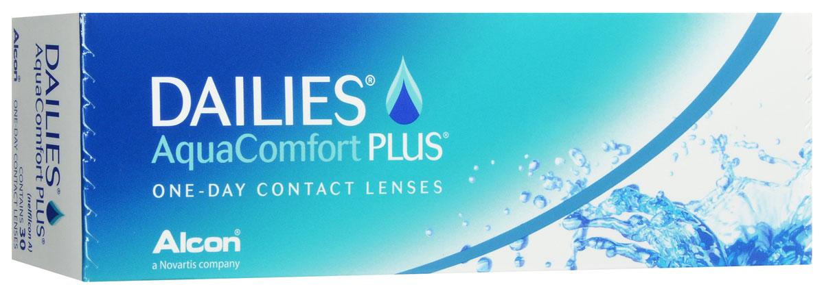 Alcon-CIBA Vision контактные линзы Dailies AquaComfort Plus (30 шт / 8.7 / 14.0 / +5.00)38436Dailies AquaComfort Plus - это одни из самых популярных однодневных линз производства компании Ciba Vision. Эти линзы пользуются огромной популярностью во всем мире и являются на сегодняшний день самыми безопасными контактными линзами. Изготавливаются линзы из современного, 100% безопасного материала нелфилкон А. Особенность этого материала в том, что он легко пропускает воздух и хорошо сохраняет влагу. Однодневные контактные линзы Dailies AquaComfort Plus не нуждаются в дополнительном уходе и затратах, каждый день вы надеваете свежую пару линз. Дизайн линзы биосовместимый, что гарантирует безупречный комфорт. Самое главное достоинство Dailies AquaComfort Plus - это их уникальная система увлажнения. Благодаря этой разработке линзы увлажняются тремя различными агентами. Первый компонент, ухаживающий за линзами, находится в растворе, он как бы обволакивает линзу, обеспечивая чрезвычайно комфортное надевание. Второй агент выделяется на протяжении всего дня, он...