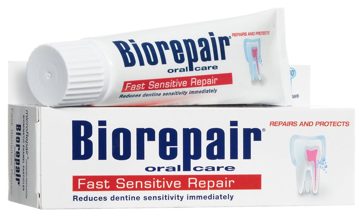 Biorepair Зубная паста для чувствительных зубов, Sensitive Teeth Plus, 75 млGA1014800Борется с гиперчувствительностью зубов, Идеально подходит для ухода за зубами после профессиональной чистки у стоматолога, самая низкая абразивность