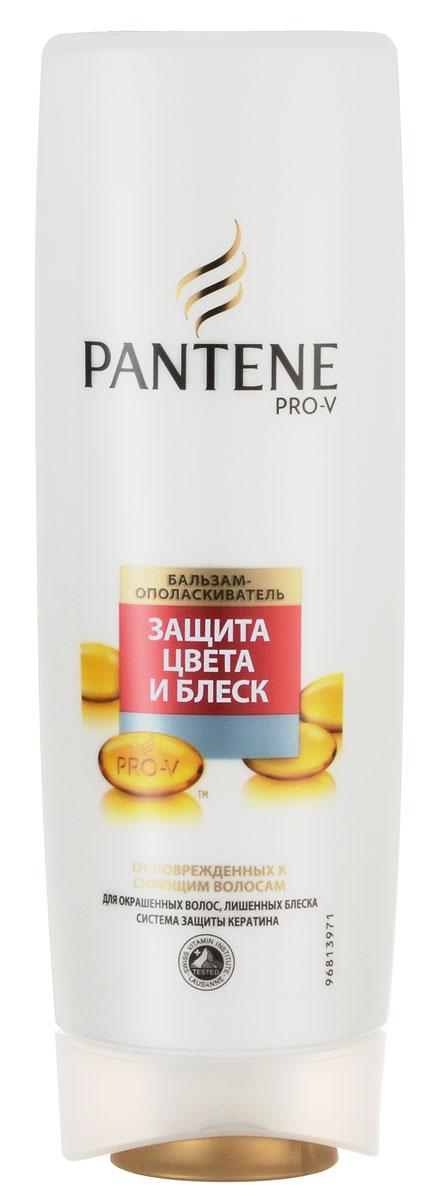 Pantene Pro-V Бальзам-ополаскиватель Защита цвета и блеск, для окрашенных волос, 400 мл