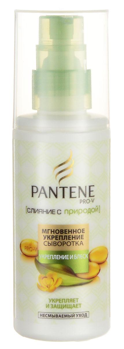 Сыворотка Pantene Pro-V Слияние с природой, укрепляющая, для тонких и ослабленных волос, 150 млPT-81319008Укрепляющая сыворотка Pantene Pro-V Слияние с природой предназначена для тонких и ослабленных волос. Сыворотка помогает равномерно восстановить волосы от корней до кончиков, делая их гладкими и шелковистыми. Восстановление блеска и гладкости, укрепляет против повреждений в результате расчесывания и укладки.