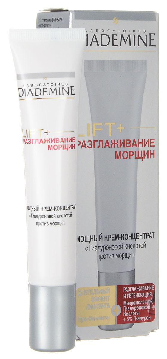DIADEMINE LIFT + Superfiller разглаживание морщин крем-концентрат, 30 мл9430167LIFT+РАЗГЛАЖИВАНИЕ МОРЩИН Мощный крем концентрат против морщин эффективно разглаживает даже глубокие морщины, укрепляет структуру кожи и контур лица. Мощная формула содержит Микромолекулы гиалуроновой кислоты, которые проникают в кожу и заполняют даже глубокие морщины, разглаживая их. Особая формула стимулирует обновление кожи, улучшает ее упругость и эластичность. ВОЗРАСТНАЯ РЕКОМЕНДАЦИЯ: 35 -55 лет