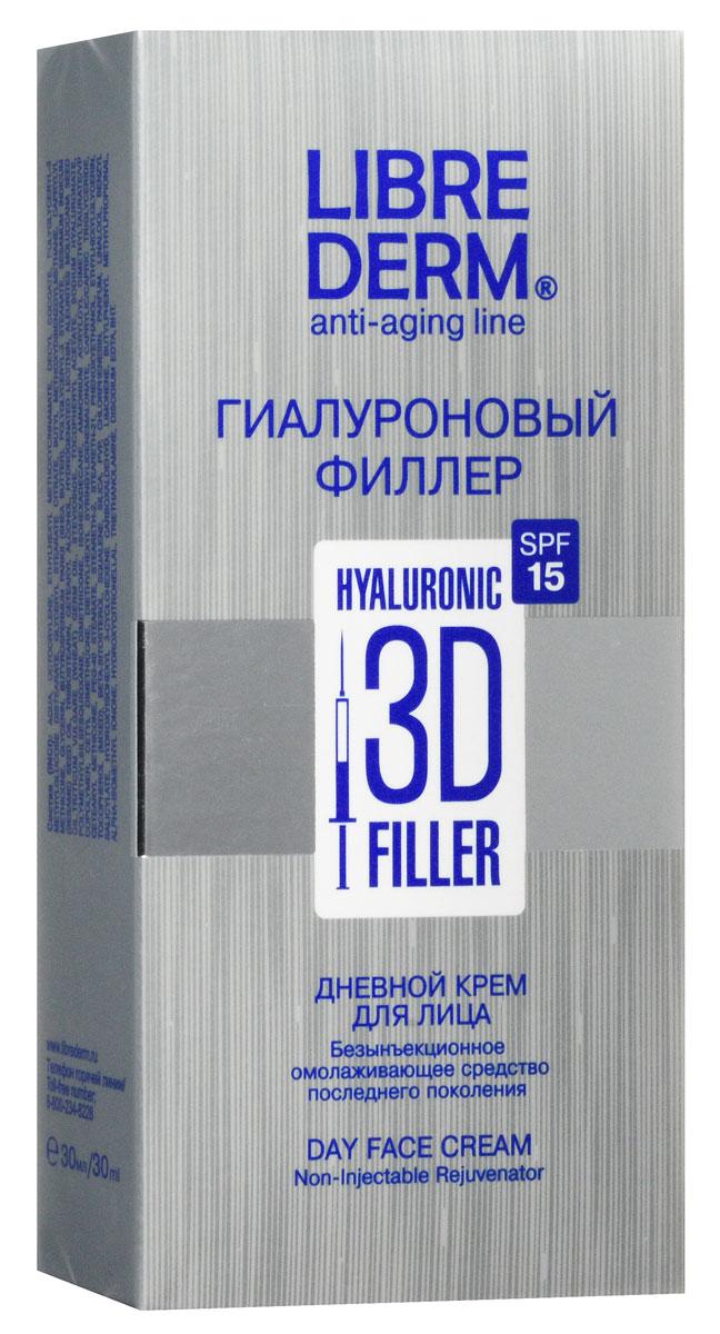 LIBREDERM Гиалуроновый 3D филлер дневной крем для лица SPF 15 30 мл (партия 01)10495_01LIBREDERM Гиалуроновый 3D филлер дневной крем для лица SPF 15 30 мл (партия 01)