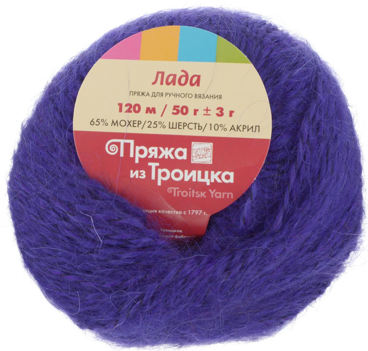 Пряжа для вязания Лада, цвет: темно-фиолетовый (0032), 120 м, 50 г, 10 шт366009_0032Пряжа для вязания Лада состоит из мохера, шерсти и акрила. Такое знаменитое трио в составе обеспечивает легкий ненавязчивый блеск, а также высокие теплопроводные свойства. Изделия из подобной пряжи практически не мнутся и при правильном уходе долго сохраняют свой первозданный вид. Она удачно подойдет как для головных уборов и мелких фантазийных вещиц (носков, варежек), так и для более крупных предметов одежды (платьев и кофт). Такая пряжа для вязания «Лада» станет превосходной основой для нарядных туалетов, а секционные расцветки скроют все неровности и недочеты. Состав: 65% мохер, 25% шерсть, 10% акрил. Рекомендуемые спицы: № 4,5 мм.