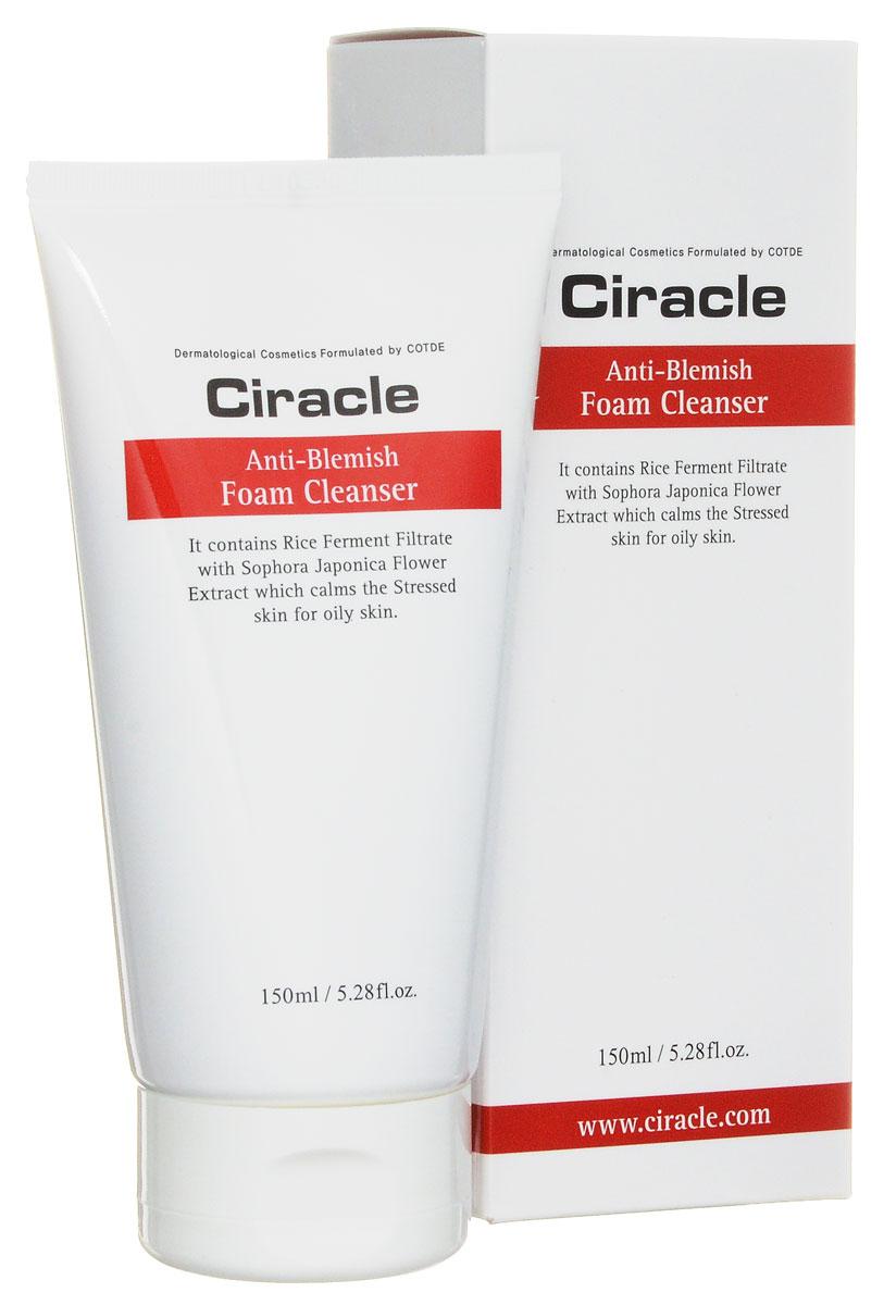 Ciracle Противовоспалительная пенка для умывания для проблемной кожи, 150 мл8809046299827Пенка для умывания очищает кожу, препятствует появлению воспалений и регулирует выработку кожного сала. Причиной частых воспалений могут являться неудаленные остатки макияжа, кожного сала и омертвевших клеток, а также осевшая за день на коже пыль. Пенка бережно и эффективно справляется с любыми загрязнениями и очищает кожу, не пересушивая. Комплекс растительных экстрактов из эвкалипта, ели, лайма, масла бергамота и растительных масел обладает антибактериальным эффектом и успешно борется с воспалениями.
