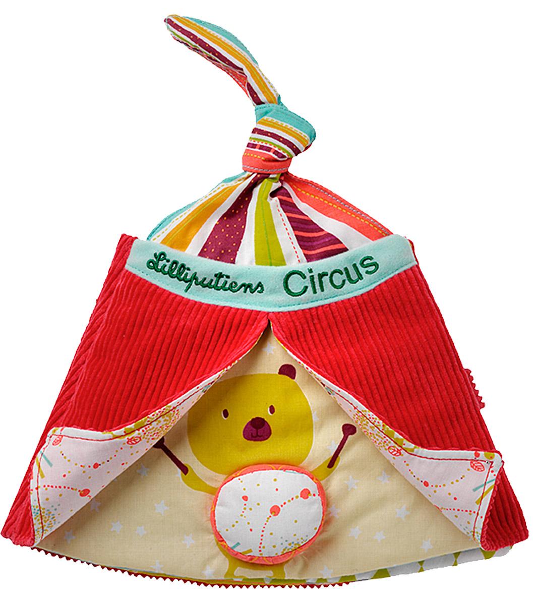 Lilliputiens Книжка-игрушка Цирк Шапито86544Книжка-игрушка Lilliputiens Цирк Шапито предназначена для детишек от 9 месяцев. Ее можно исследовать снова и снова. На страницах книжки малыш встретит персонажей цирка Шапито - животных-трюкачей, силачей, фокусников, гимнастов, иллюзионистов. Здесь и щенок с гимнастическим обручем, и волчонок- жонглер, и слоник с компанией друзей, выстраивающих пирамидку. Объемные вышитые фигурки можно трогать и изучать, погружаясь в волшебный и удивительный мир цирка. Ребенок может изучать книжку самостоятельно или с родителями. Про каждого персонажа малышу можно рассказать историю и игра станет еще увлекательнее. Игрушка выполнена из безопасных гипоаллергенных материалов. Яркие цвета и разная текстура элементов надолго привлекут внимание малютки. Книжка-игрушка Lilliputiens Цирк Шапито развивает мелкую моторику, координацию движений и цветовое восприятие ребенка.