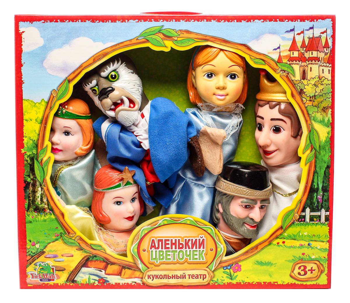 Yick Wah Кукольный театр Аленький веточек7128S/8Кукольный театр создан на основе всем известной сказки.Набор состоит из 6-и кукол-марионеток большого размера,одевающихся на кисть руки.Куклы обладают высокой прочностью,безопасностью.Доставляют малышам масс приятных и радостных эмоций