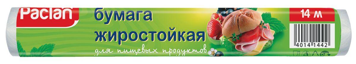 Бумага жиростойкая Paclan, 14 м х 28 см513581/513580/614207Предназначена для приготовления пищи в духовых шкафах и микроволновых печах, дает возможность сохранить полезные свойства пищи.