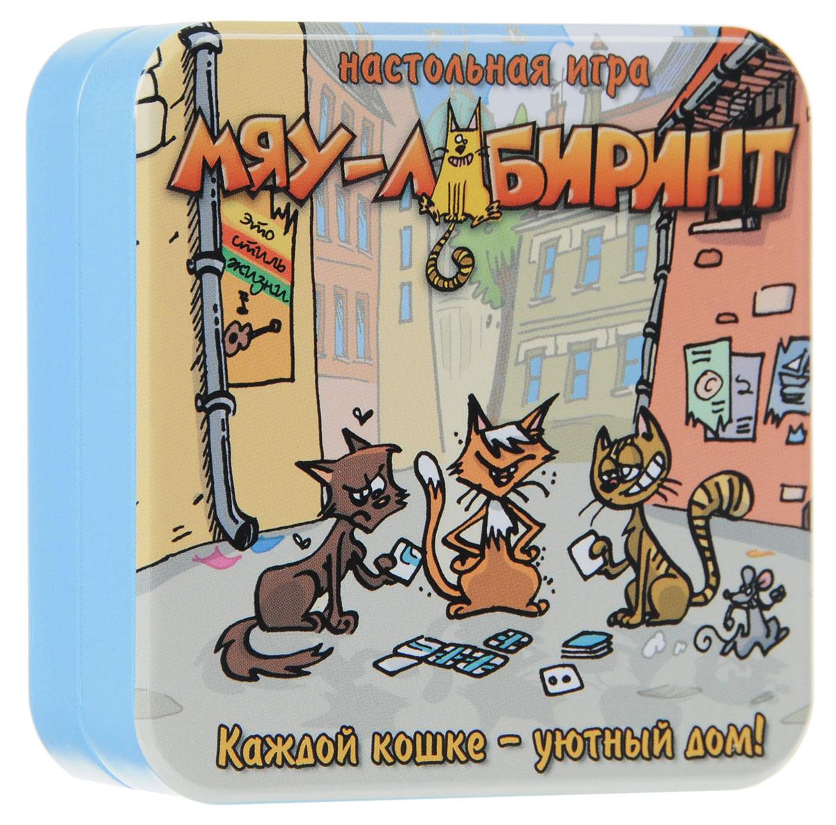 Cocktail Games Настольная игра Мяу-лабиринт3760052141096Каждая кошка мечтает найти себе гостеприимный дом, но некоторые из них пока живут на улице... А где-то на другом конце извилистого лабиринта уличных труб их может ждать тепло и уют! Меняйте лабиринт, переворачивайте и перемещайте карточки, чтобы проложить для бездомных кошек путь к дому их мечты! Помогите кошке попасть в уютный дом, пробравшись через Мяу-лабиринт. За ход игрок может повернуть одну деталь Мяу-лабиринта, взять карту и подвинуть дорожку. Побеждает тот, кто проведет домой больше кошек. В игре могут принимать участие от 2 до 4 игроков в возрасте от трех лет.