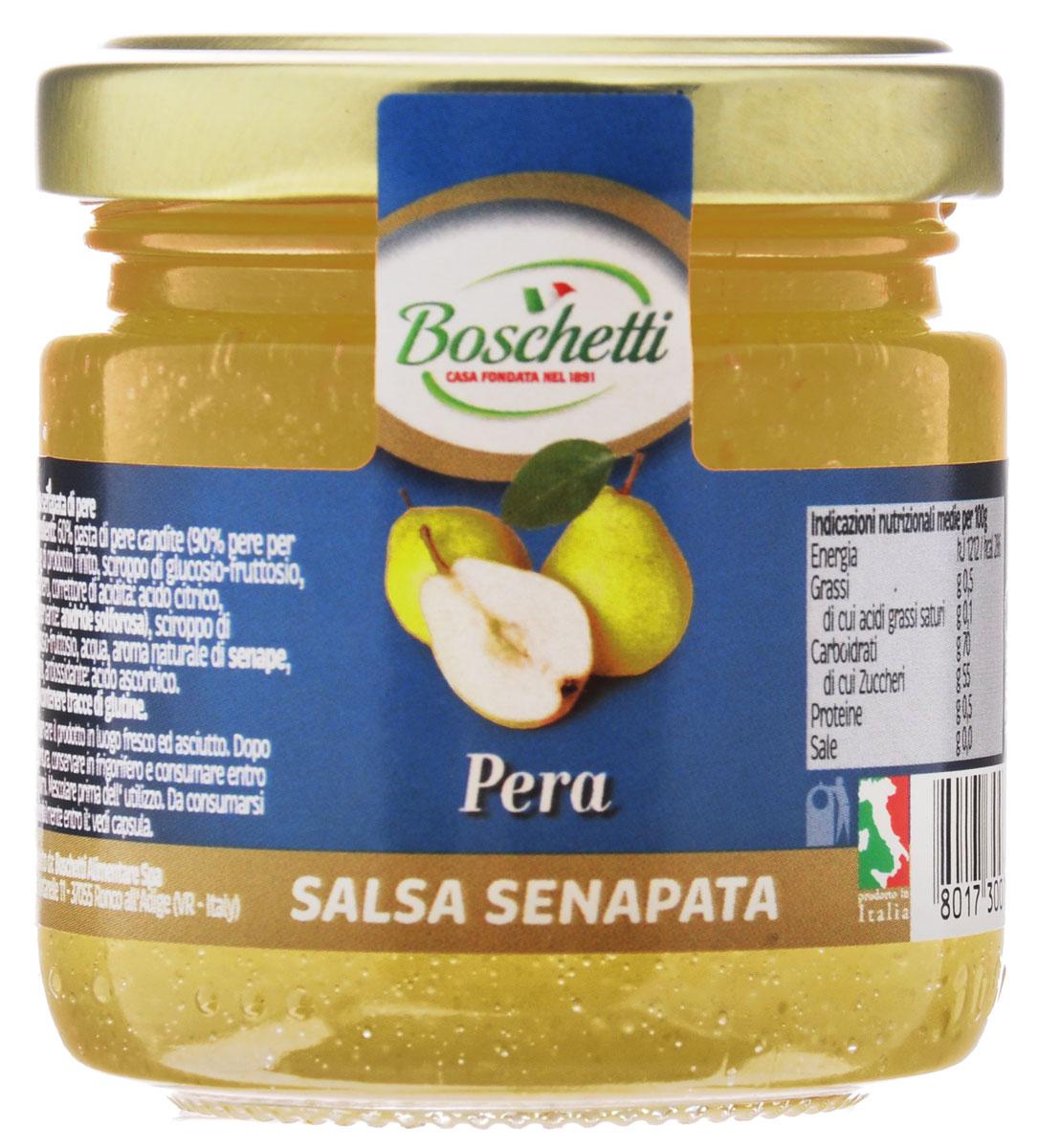 Boschetti Pera соус сальса, 120 гSP#6535AYГорчичный соус из груши Boschetti создан для тех, кто ценит уникальный вкус в приправах к любимым блюдам. Горчица и груша, подобранные кулинарами в нужных пропорциях, выдают оригинальную вкусовую гамму, в которой изысканность итальянской кухни проявляется в полной мере. Горчичный соус из груши является ведущим ингредиентом во многих итальянских рецептах. Но его часто используют в качестве дополнения к уже готовому блюду. Он превращает сыр или рыбу в изысканный деликатес. Если к вашему завтраку подается Boschetti, значит, вы любите свой быт во всех его проявлениях. Утреннее чаепитие с соусом Boschetti станет настоящим праздником. Состав: паста грушевая с сахаром 60% (90% груш на 100 г готового продукта: сироп глюкозы- фруктозы, сахар, регулятор кислотности (лимонная кислота), консервант (ангидрид), сироп глюкозы-фруктозы, вода, натуральный ароматизатор горчица, ароматизаторы,. Может содержать клейковину.
