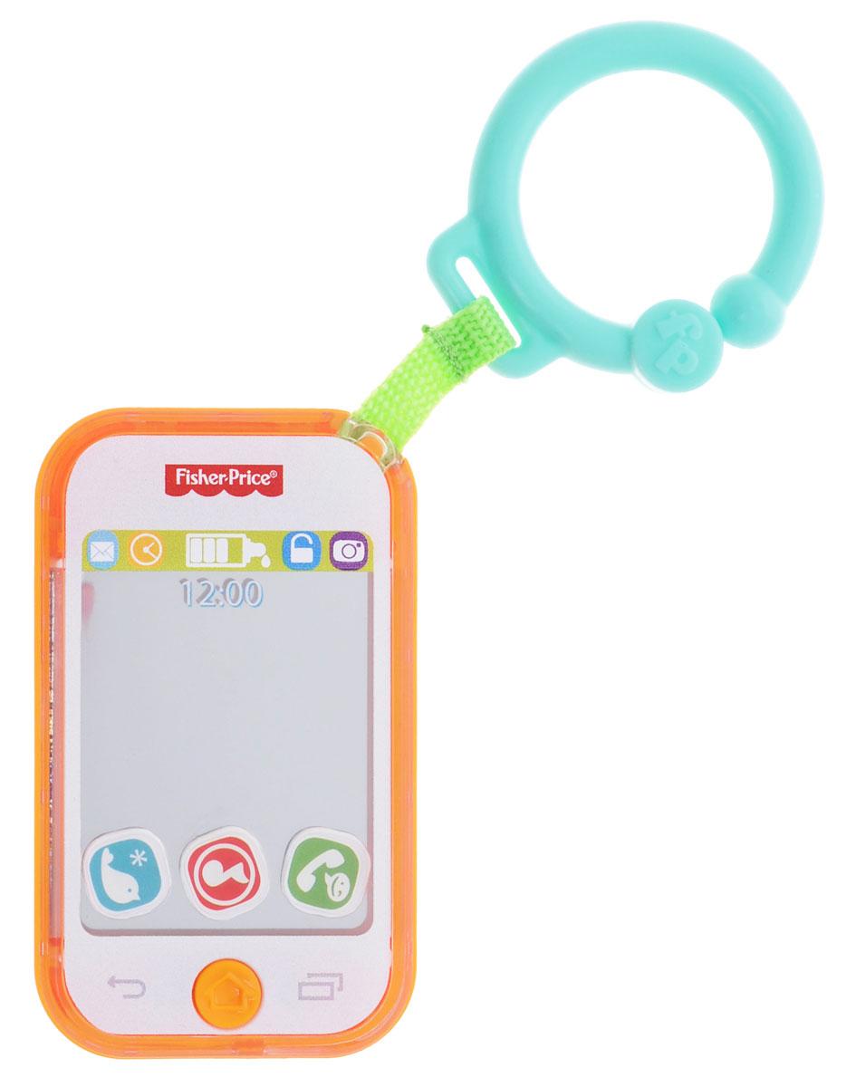 Fisher Price Развивающая игрушка Музыкальный смартфонDPK28_DFP50Развивающая игрушка Fisher Price Музыкальный смартфон - первый телефон вашего малыша. Эта игрушка выглядит и звучит как настоящий смартфон - с музыкой, зеркалом и вращающимися иконками. Прикрепите этот смартфон к коляске или сумке с подгузниками - и ваш малыш всегда будет на связи с увлекательной игрой! Нажмите кнопку и слушайте реалистичные звуки и веселую музыку. На нем есть даже зеркальце селфи, чтобы ваш кроха мог разглядывать себя. Рекомендуется докупить 3 батарейки типа АG13 (товар комплектуется демонстрационными).