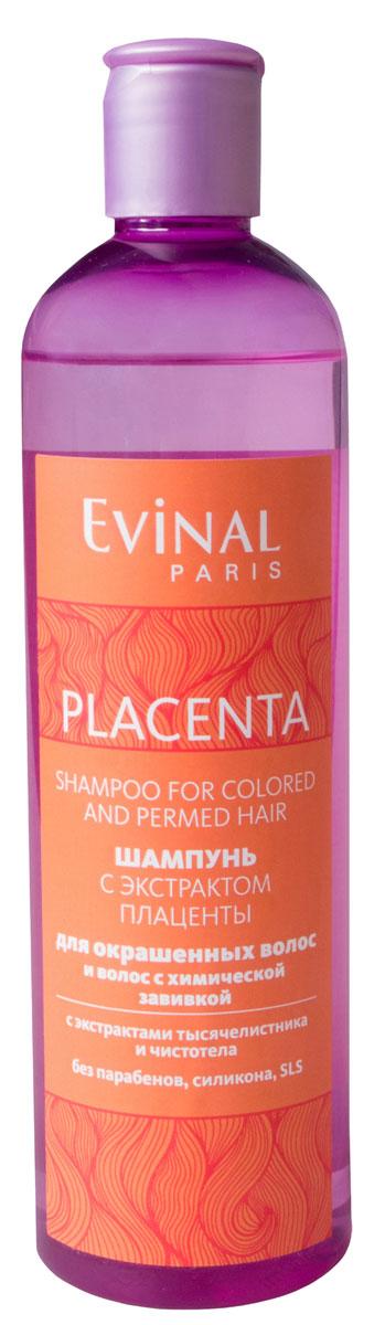Шампунь Evinal с экстрактом плаценты, для окрашенных волос и волос с химической завивкой, 400 мл0967Шампунь Evinal с экстрактом плаценты предназначен для окрашенных волос и волос с химической завивкой. Шампунь надежно останавливает выпадение волос, усиливает рост новых волос, придает объем блеск и силу. Рекомендован для ежедневного использования. Показания к применению: выпадение волос, слабые и ломкие волосы, секущиеся концы волос. Частое применение красителей и других химических средств для волос.