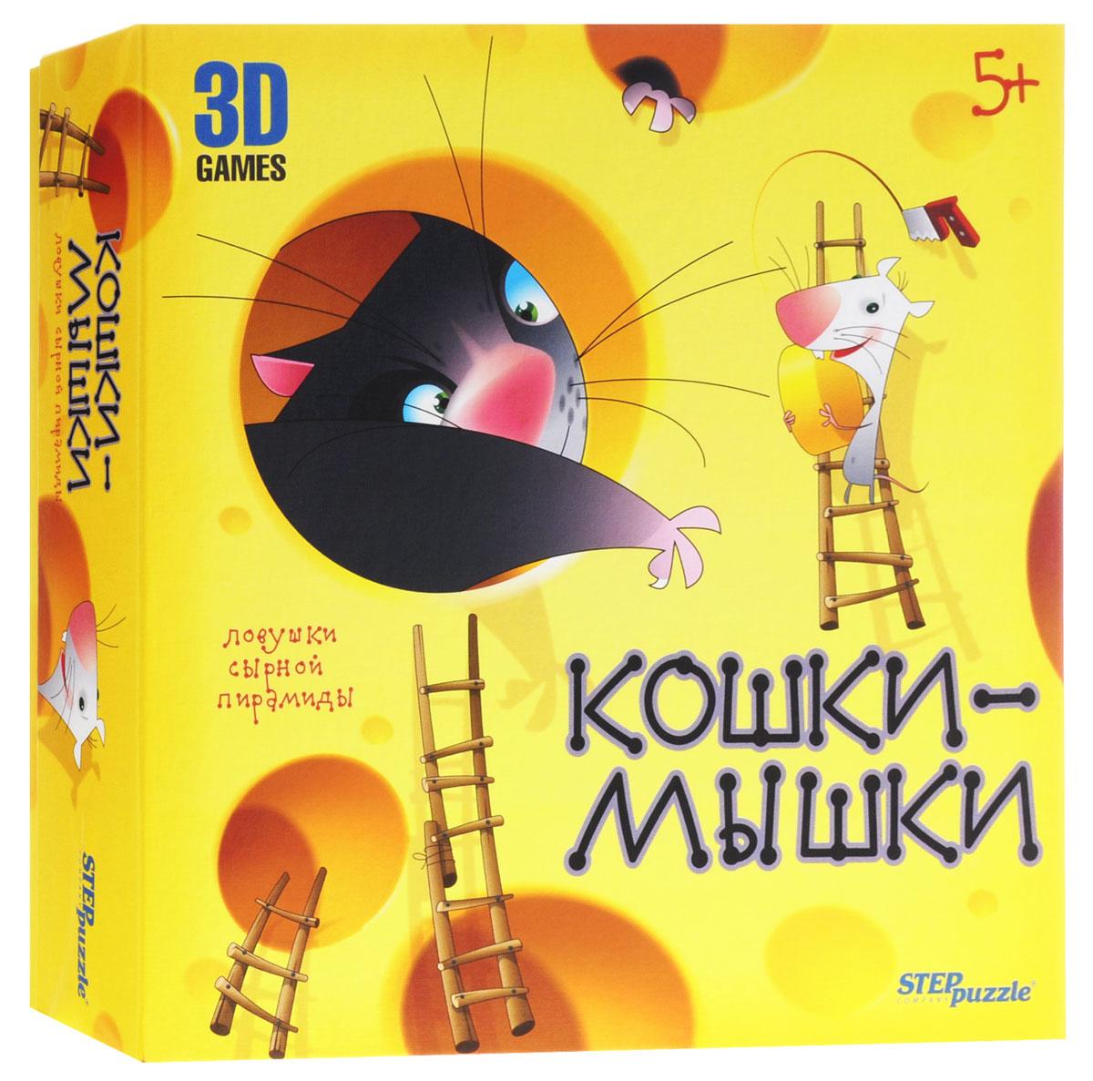 Step Puzzle Настольная игра Кошки-мышки76099Настольная игра Step Puzzle Кошки-мышки - это игра-бродилка. Но необычная, а выполненная с использованием 3D технологий. Такое техническое решение позволяет проводить игру не в одномерной плоскости, а в трехмерном пространстве. 3D пространство делает игровое действие еще более интересным и захватывающим. Играя в эту игру, ребенок развивает мелкую моторику, тренирует внимание, память, развивает глазомер, получает навыки моделирования. Игра также дает первичное представление о цифрах и навыки счета. Будет интересна не только детям, но и их родителям! Цель игры: первым дойти до вершины сырной пирамиды и набрать наибольшее количество очков. Перед тем как начать игру необходимо собрать саму 3D пирамиду. Это можно сделать, следуя описанию и картинкам в инструкции. Средняя продолжительность игры составляет: 15-25 минут.