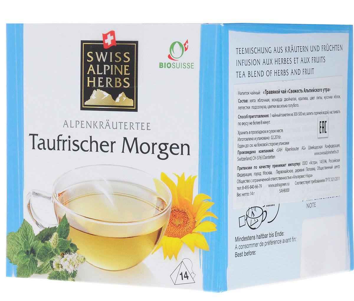 Swiss Alpine Herbs Свежесть альпийского утра - это вкусный, бодрящий и тонизирующий напиток. В его состав входят альпийские травы: мята яблочная, двойчатая монарда, крапива, цветки липы, кусочки яблок, лепестки подсолнечника и цветки голубого василька. Не просто вкусный, но и очень полезный чай обеспечит ваш организм нужными витаминами.