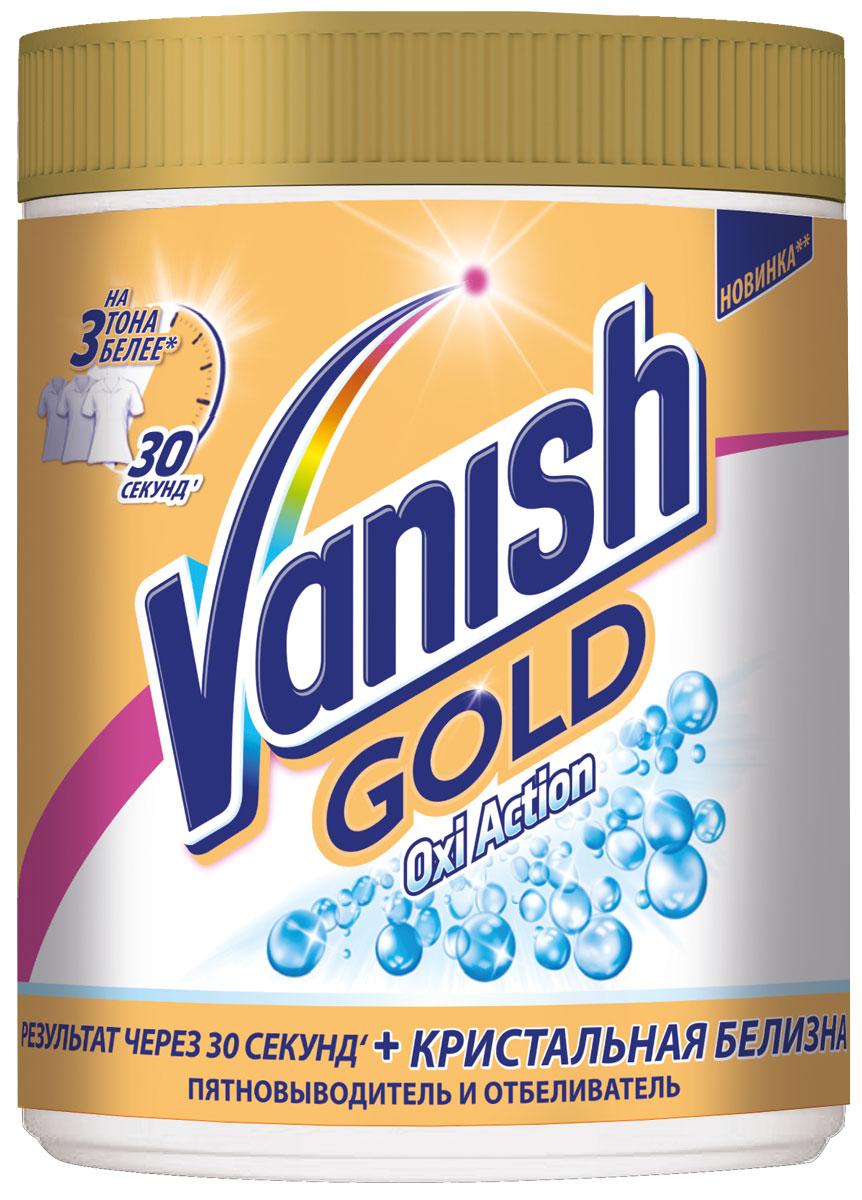 Пятновыводитель и отбеливатель для тканей Vanish Gold Oxi Action. Кристальная белизна порошкообразный, 1 кг3025359Встречайте новый золотой стандарт выведения пятен. Vanish Gold Oxi Action Кристальная белизна – лучшее решение для белых вещей от Vanish. Он сделает ваши белые вещи на три тона белее и удалит пятна всего за 30 секунд!