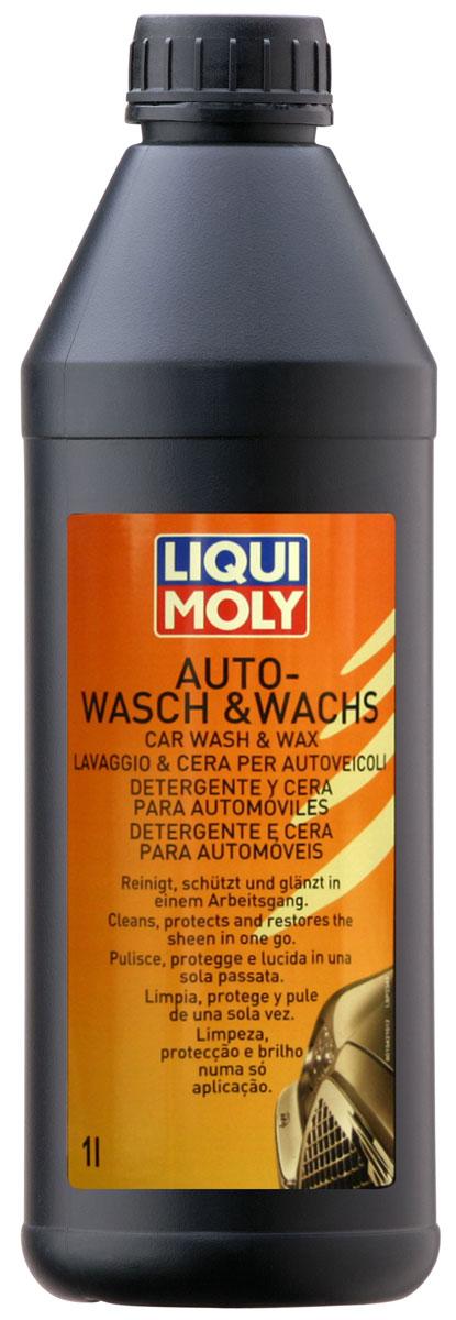 Автошампунь Liqui Moly Auto-Wasch & Wachs, 1 л1542Автошампунь Liqui Moly Auto-Wasch & Wachs - это полностью растворимая в воде молочно-белая жидкость с ароматом персика. В составе шампуня присутствует воск. При использовании оставляет на кузове тонкий защитный слой воска, отсекающий воду, защищающий от вредного влияния атмосферы, придающий поверхности блеск. Защищает лаковую поверхность и придает блеск. Шампунь содержит активные моющие вещества, эффективно удаляющие масляные и жирные загрязнения. Биологически разлагаемый. Особенности шампуня: Отлично моет и одновременно защищает автомобиль. Не оставляет потеков. Безопасен для поликарбонатных стекол. Облегчает дальнейшую полировку. Хранить при положительной температуре! Товар сертифицирован.