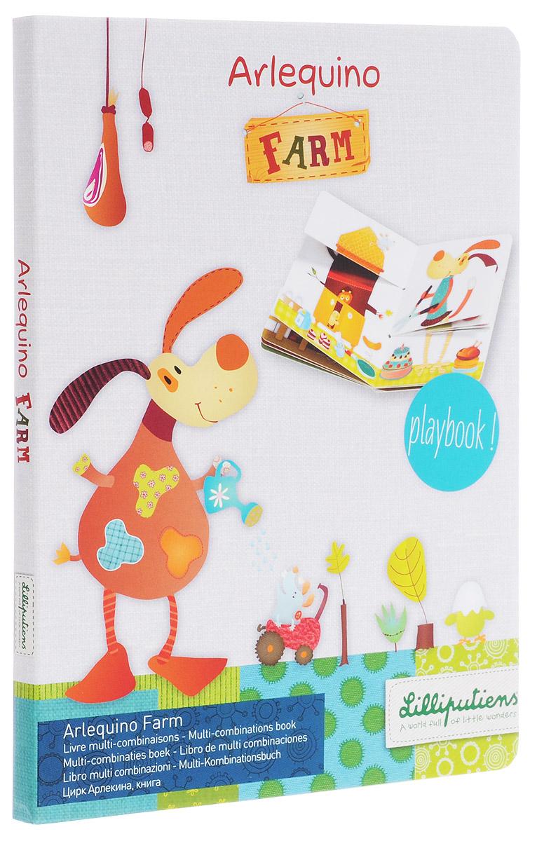 Lilliputiens Книжка-игрушка Ферма Арлекина86444Книжка-игрушка Lilliputiens Ферма Арлекина основана на принципе игры последовательностей. Создавайте новых персонажей и новые ситуации на ферме на каждой новой странице книги. Экспериментируйте и наслаждайтесь! Рекомендуется детям от трех лет.