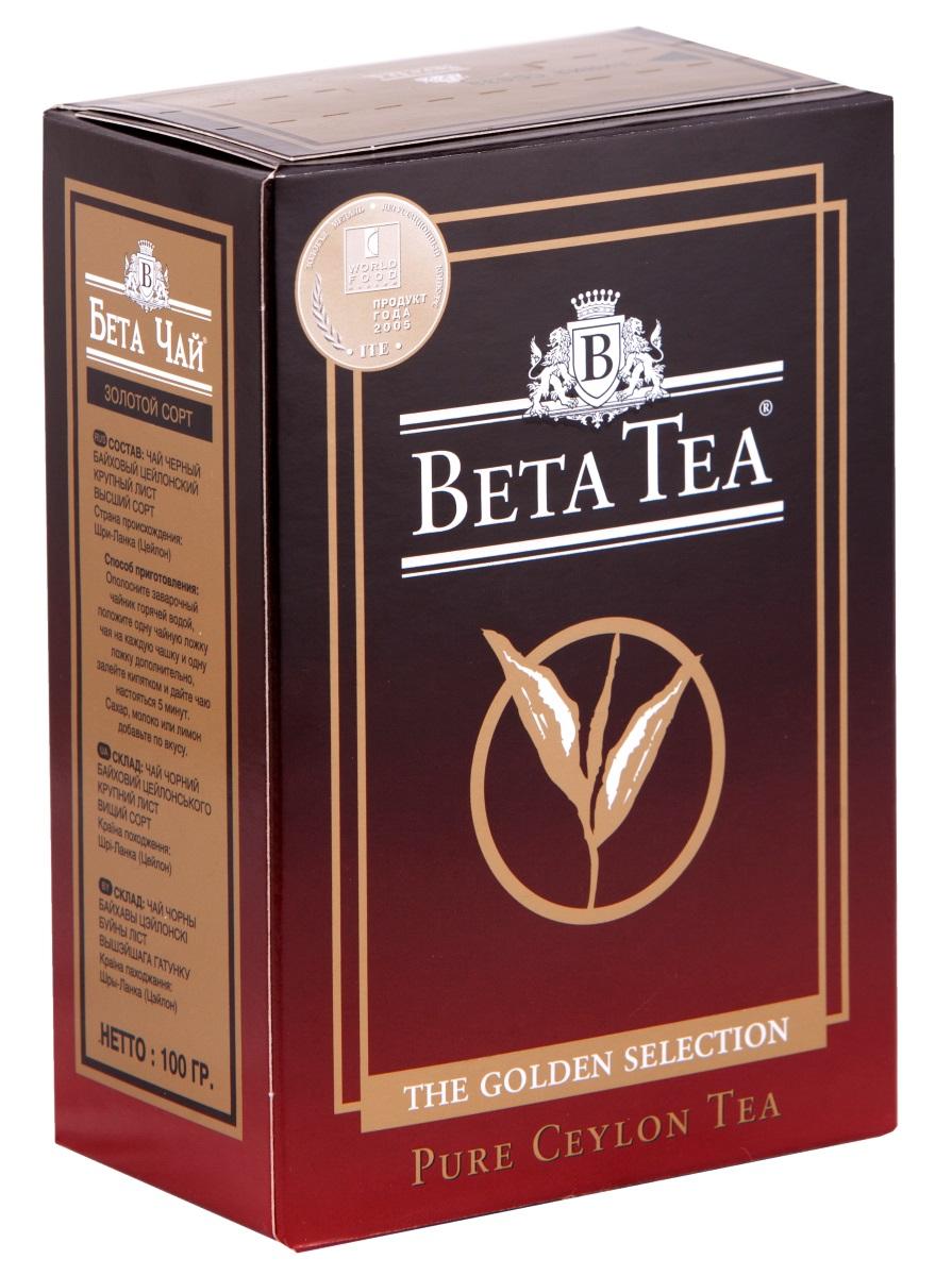 Beta Tea Golden Selection черный листовой чай, 100 г4607014860505Мягкий аромат чая Beta Tea Golden Selection надолго сохраняет свой приятный, неповторимый вкус. Один из лучших крупнолистовых сортов.