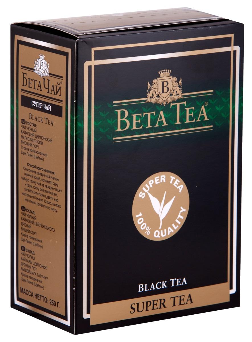Beta Tea Super Tea черный листовой чай, 250 г4607014861014Мелколистовой чай Beta Tea Super Tea с лучших плантаций Цейлона подарит вам блаженство и умиротворение. Насладитесь крепостью и ароматом этого изящного сорта чая.