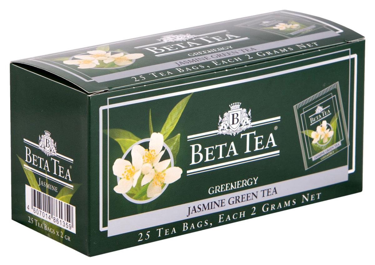 Beta Tea Зеленый с жасмином чай в пакетиках, 25 шт4607014861359Особенность напитка Beta Tea Зеленый с жасмином — чайные листочки с плантации Китая, смешанные с восхитительно ароматными лепестками цветов жасмина. Золотисто-желтый ликер в сочетании с нежным и тонким ароматом жасмина дают превосходный вкус. Этот сорт чая прекрасно характеризует поговорка: На западе пьют чай, а на востоке его душу.