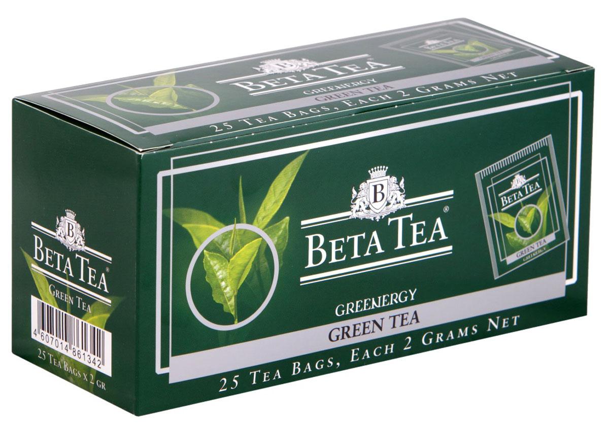 Beta Tea зеленый чай в пакетиках, 25 шт4607014861342Благодаря своим целебным свойствам зеленый чай Beta Tea занимает особое место в ассортименте компании. Основная задача при производстве этого сорта состоит в том, чтобы сохранить лечебные природные биологически активные вещества свежих листьев таким образом, чтобы они смогли высвободиться во время заваривания.