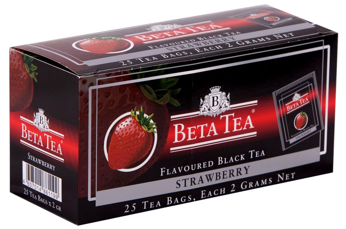 Beta Tea Клубничный ягодный чай в пакетиках, 25 шт4607014861199Бета Клубника содержит в себе неповторимый аромат клубники, что придает чаю изысканный вкус. Этот чай, собранный с самых лучших плантаций Цейлона, производится в экологически чистых условиях при помощи современных технологий.