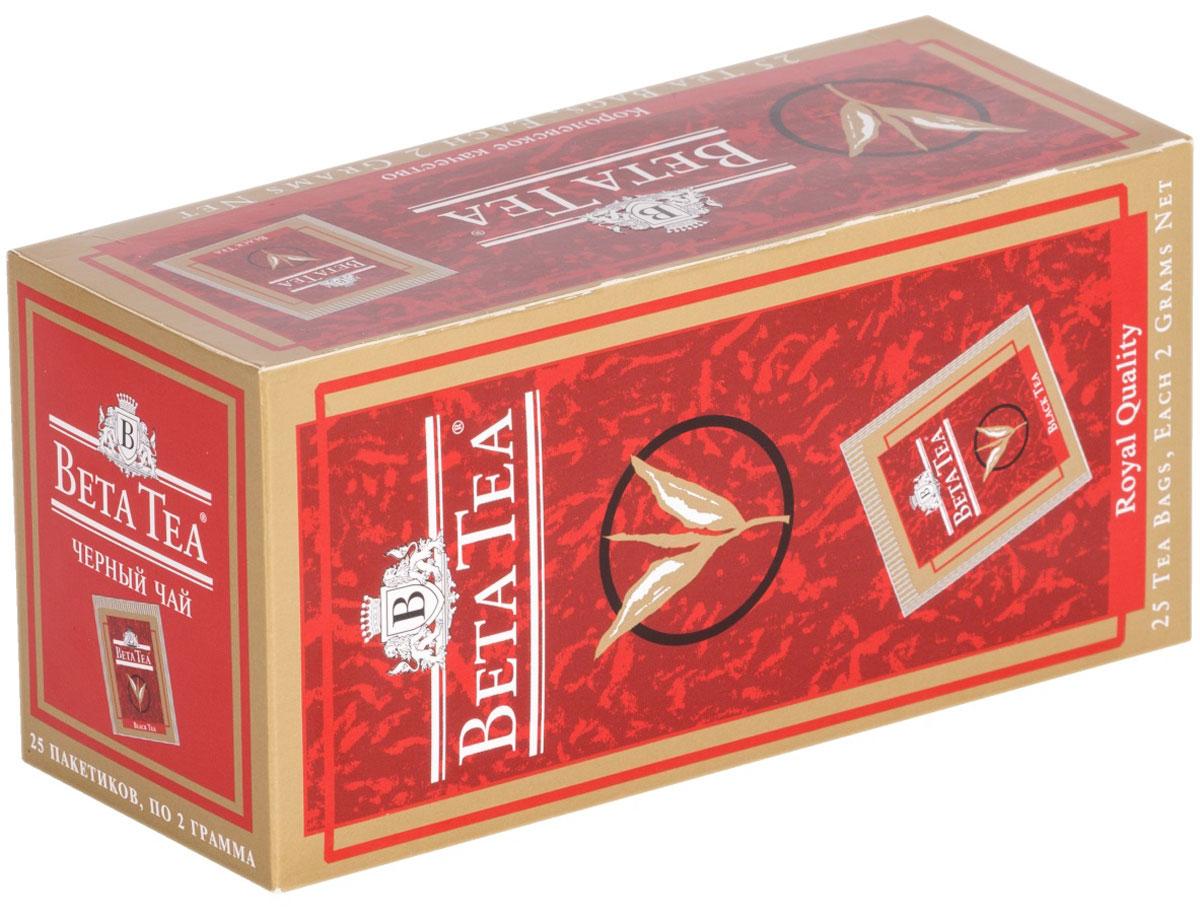 Beta Tea Королевское качество черный чай в пакетиках, 25 шт4607014864497Beta Tea Королевское качество моментально околдует вас чайным ароматом и цветом напитка. Этот чай, собранный с самых лучших плантаций Цейлона, производится в экологически чистых условиях при помощи современных технологий.