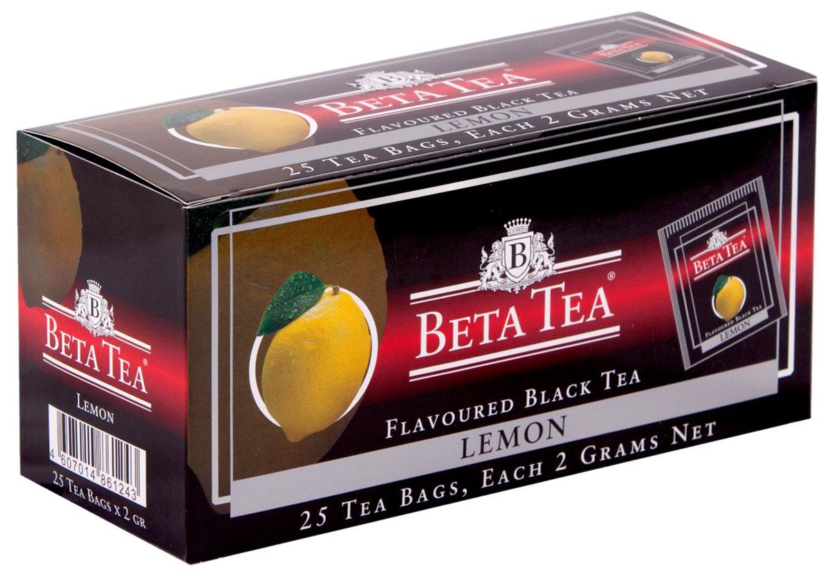 Beta Tea Лимон чай в пакетиках, 25 шт4607014861243Бета Лимон содержит в себе неповторимый аромат лимона, что придает чаю изысканный вкус. Этот чай, собранный с самых лучших плантаций Цейлона, производится в экологически чистых условиях при помощи современных технологий.