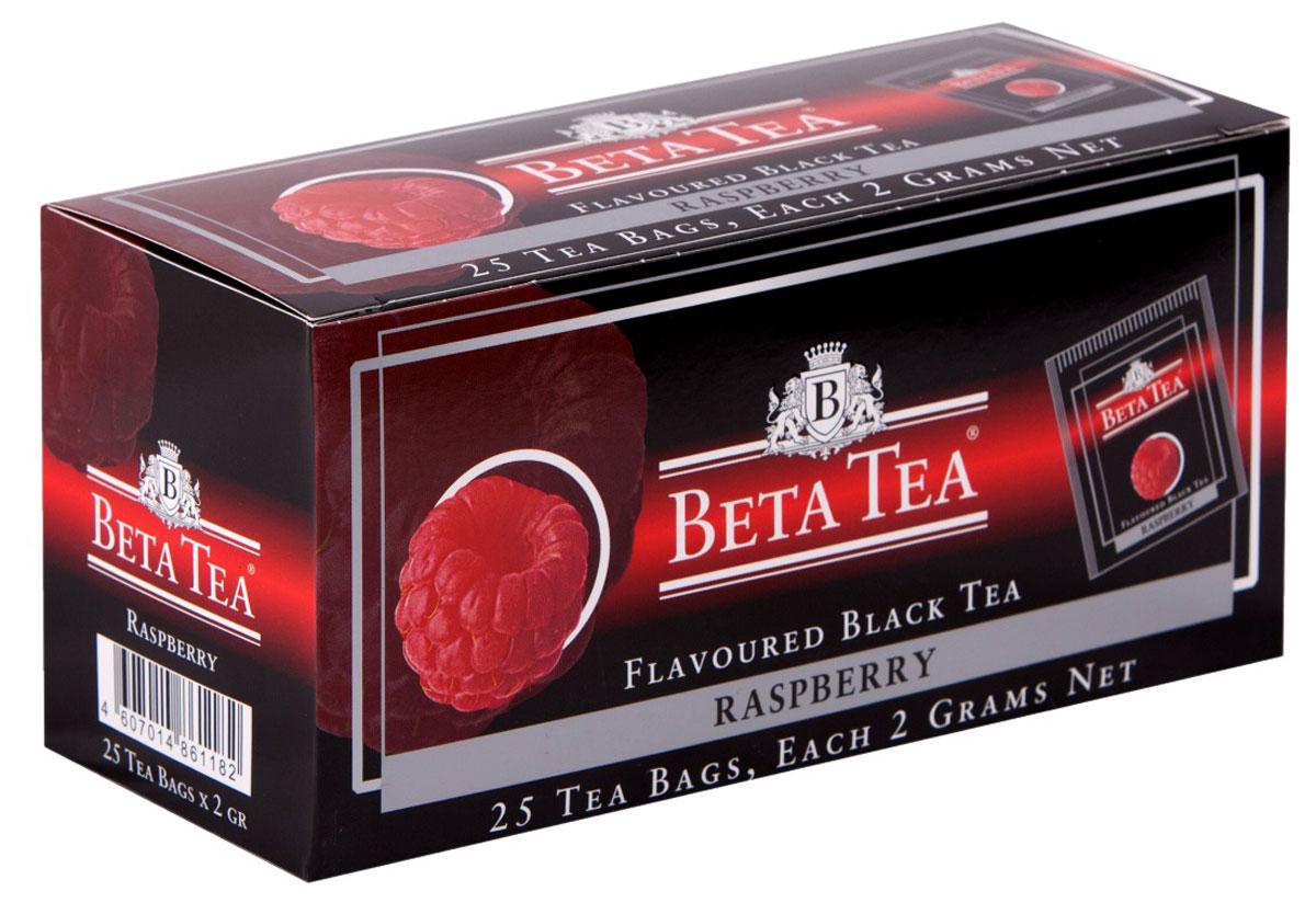 Beta Tea Малина чай в пакетиках, 25 шт4607014861182Бета Малина содержит в себе неповторимый аромат малины, что придает чаю изысканный вкус. Этот чай, собранный с самых лучших плантаций Цейлона, производится в экологически чистых условиях при помощи современных технологий.