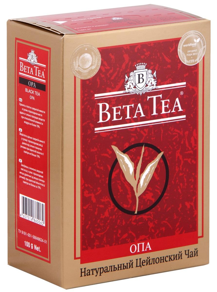 Beta Tea ОПА черный крупнолистовой чай, 100 г4607014860062Чай ОПА растет на южных районах Шри-Ланки, на высоте 500 метров над уровнем моря. Зеленые листочки собирают и доводят до темного цвета - такая специфическая обработка дает чаю красивый цвет и тонизирующий эффект. Бета ОПА одинаково вкусен как в горячем так и в холодном виде, он считается одним из самых утонченных сортов цейлонского чая.