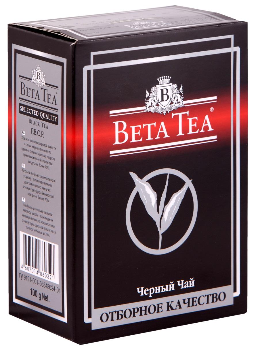 Beta Tea Отборное качество черный листовой чай, 100 г4607014860321Этот сорт чая поставляют лучшие чайные плантации Шри-Ланки. Любители крепкого чая с терпким вкусом по достоинству оценят Beta Tea Отборное качество.