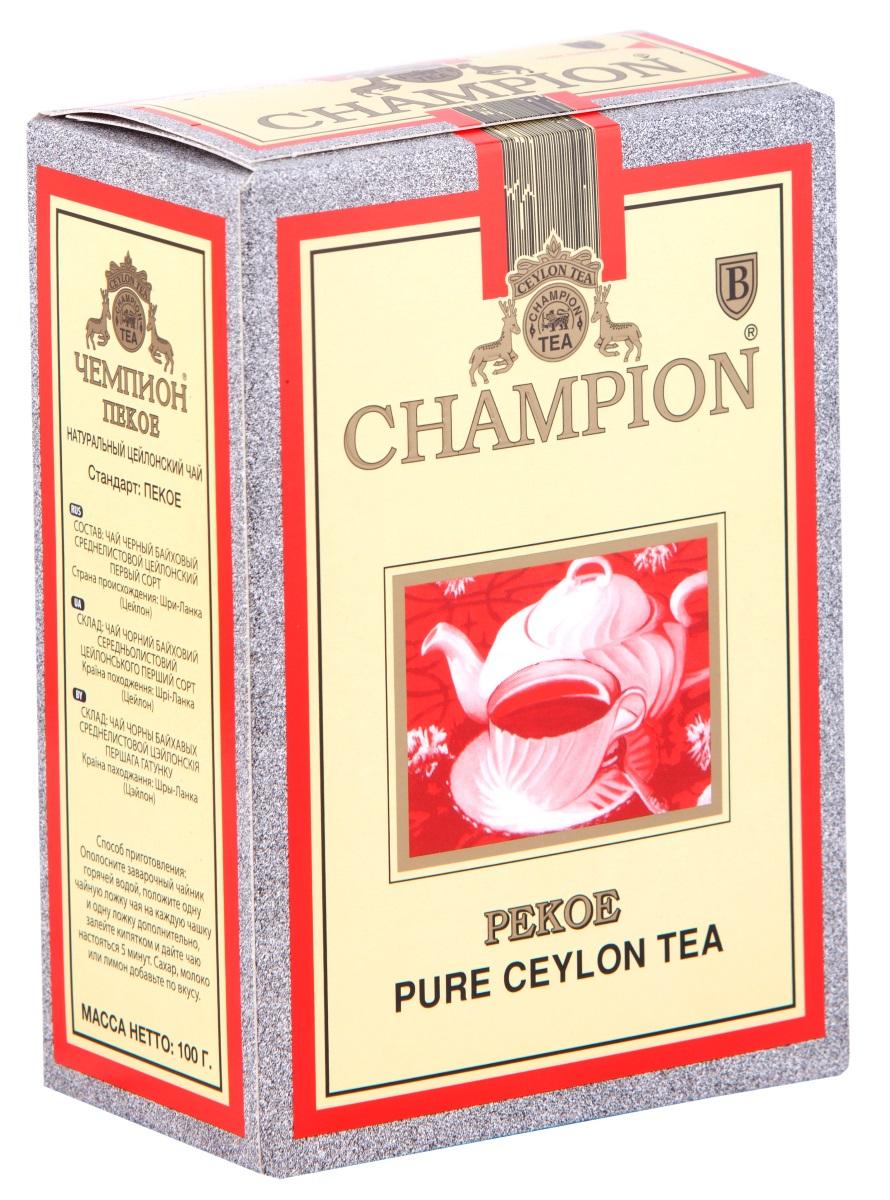 Champion Пеко черный листовой чай, 100 г4607014860147Чай Champion Пеко с богатым вкусом, прозрачным и золотистым цветом дает возможность любителям чая оценить настоящий вкус напитка. Чай этого сорта выращивается на плантациях Шри-Ланки. При его создании используется особая технология скручивания чайных листочков. Сочный насыщенный цвет, богатый аромат и терпкость – его отличительные характеристики.