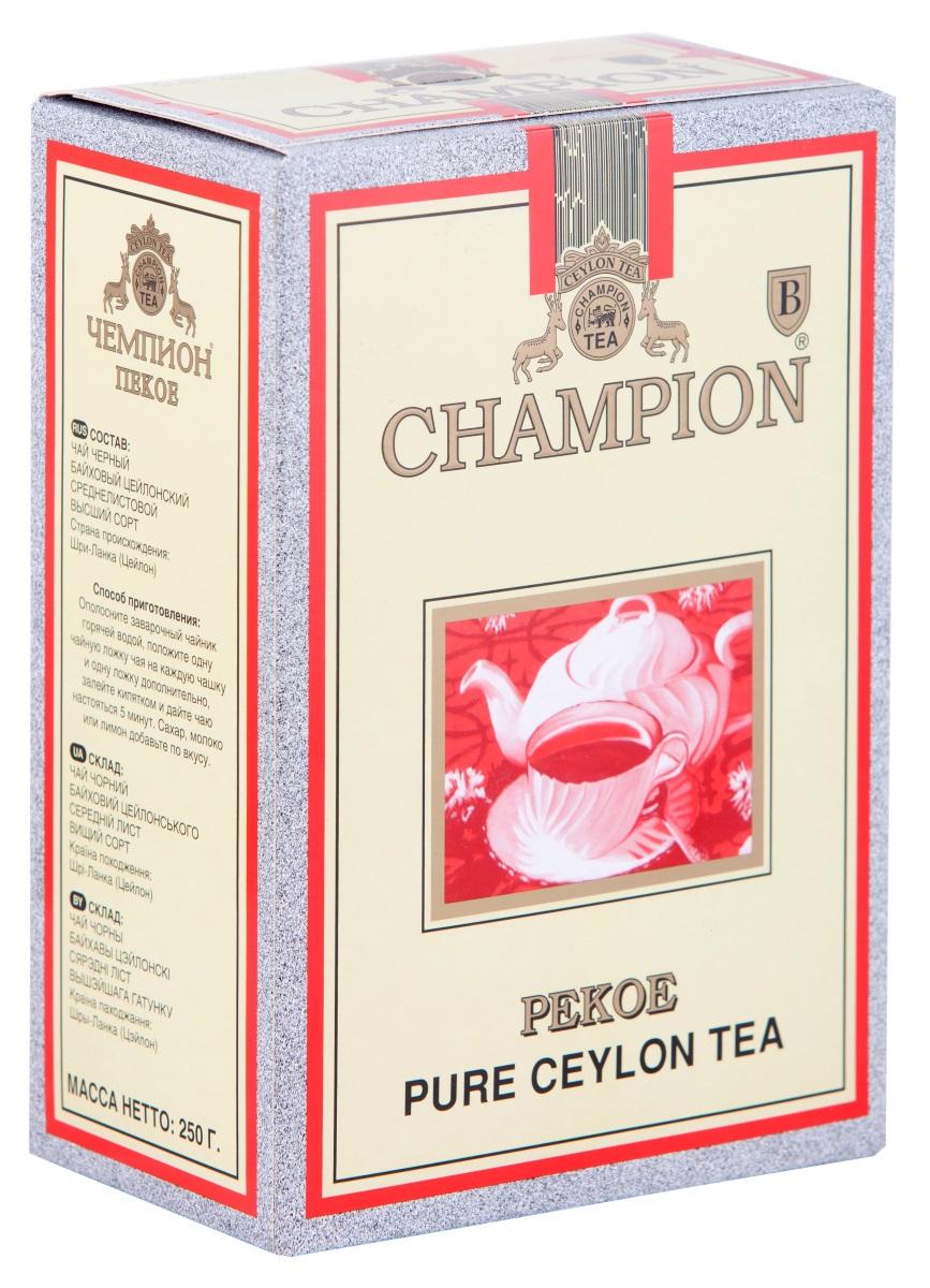Champion Пеко черный листовой чай, 250 г4607014860154Чай Champion Пеко с богатым вкусом, прозрачным и золотистым цветом дает возможность любителям чая оценить настоящий вкус напитка. Чай этого сорта выращивается на плантациях Шри-Ланки. При его создании используется особая технология скручивания чайных листочков. Сочный насыщенный цвет, богатый аромат и терпкость - его отличительные характеристики.
