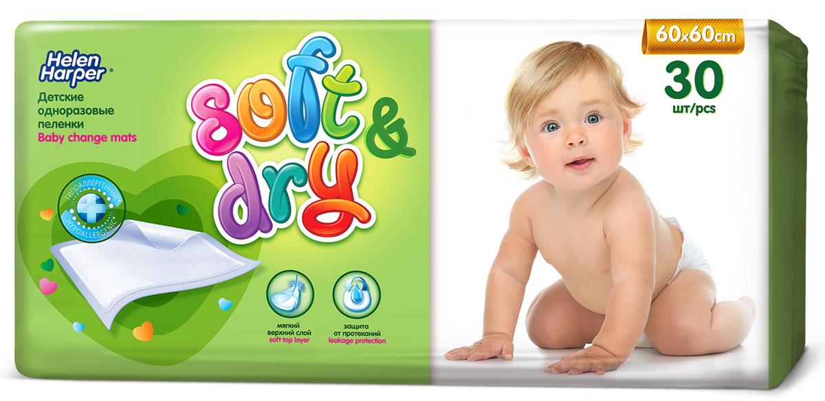 Helen Harper Детские впитывающие пеленки Soft & Dry 60 х 60 см 30 шт