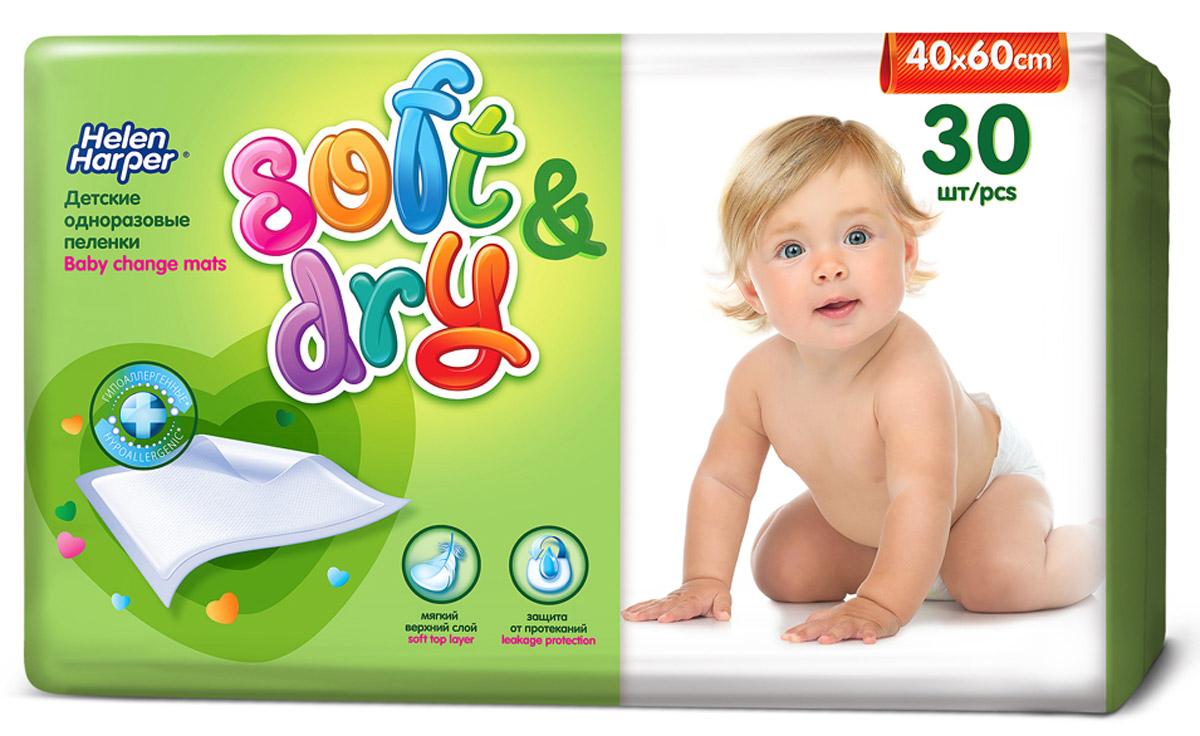 Helen Harper Детские впитывающие пеленки Soft & Dry 40 х 60 см 30 шт
