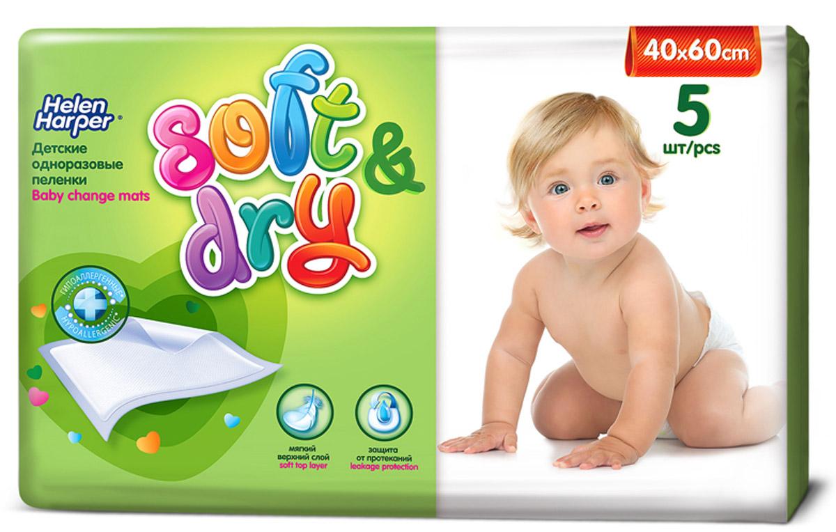 Helen Harper Детские впитывающие пеленки Soft & Dry 40 х 60 см 5 шт