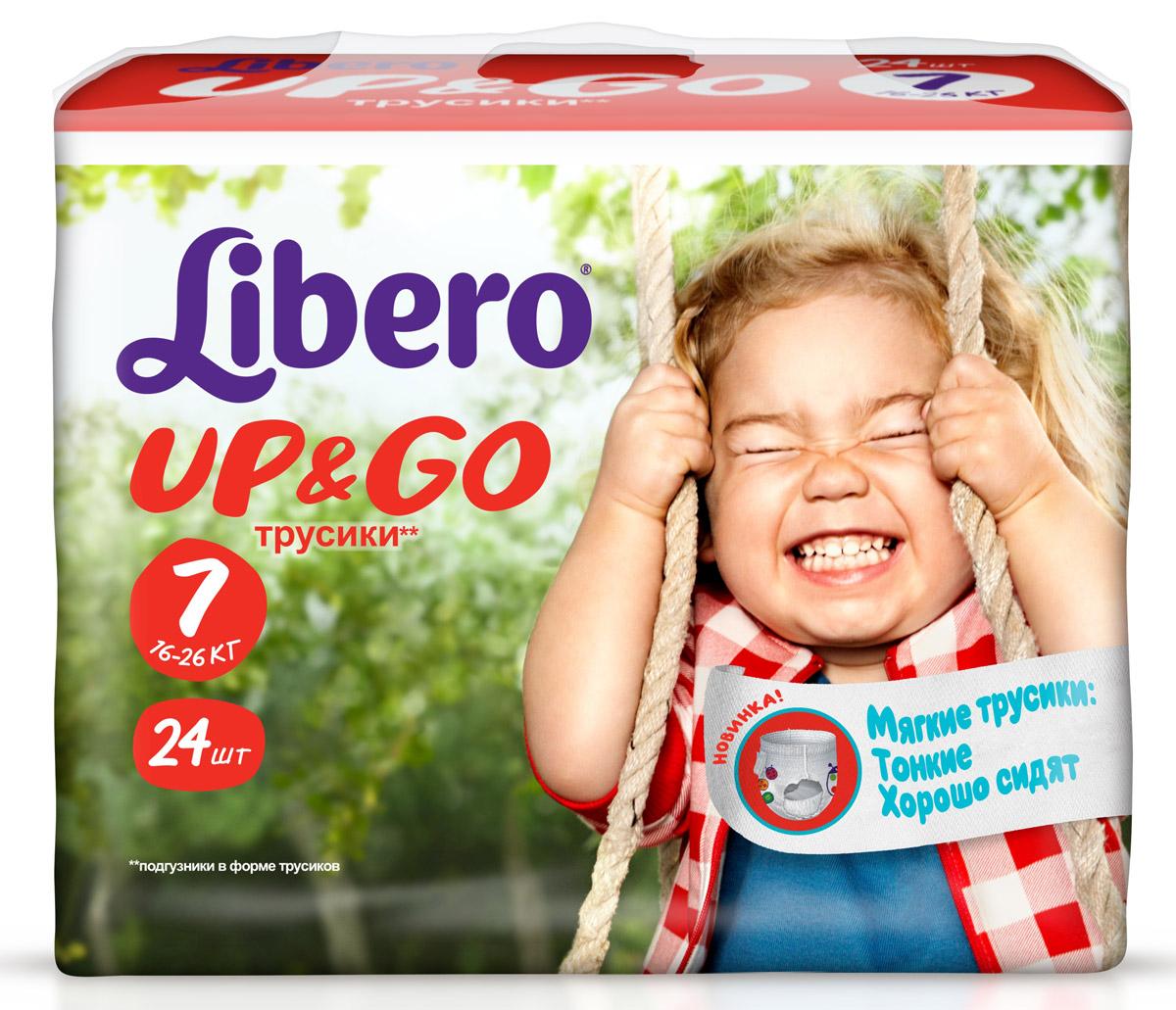 Libero Подгузники-трусики Up&Go (16-26 кг) 24 шт5585Подгузники трусики Либеро Ап Энд Гоу Экстра Лардж Плюс 16/26 кг (24 штуки) Супер мягкие и тонкие трусики! Они созданы специально для активных малышей: Легко одевать как обычные трусики Мягкий эластичный поясок из дышащего материала Хорошо впитывают, как обычные подгузники Легко снимаются при разрывании боковых швов Сидят как детские трусики и дарят комфорт в движении Клеящая лента позволяет с легкостью свернуть подгузник после использования Смена подгузника не будет скучной с Libero Up&Go, ведь в каждой упаковке вы найдете 5 разных...