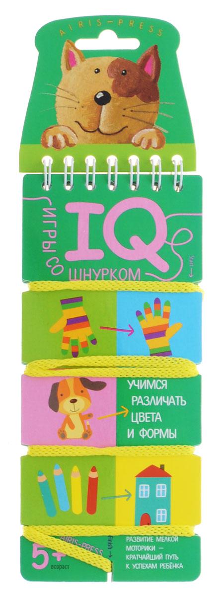 Айрис-пресс Обучающая игра Учимся различать цвета и формы978-5-8112-6063-8Обучающая игра Айрис-пресс Учимся различать цвета и формы ориентирована на самостоятельную деятельность ребенка. Задания на карточках представлены в виде схем без текстового сопровождения. Покажите ребенку способ игры на примере первой карточки, затем ребенок будет шнуровать без вашей помощи. Выполняйте задания от первой карточки к последней - по нарастанию сложности. Работая с карточкой, прежде всего рассмотрите схему - пусть ребенок догадается, по какому принципу составлена пара. Далее решайте задания, соединяя шнурком соответствующие картинки. Всегда начинайте шнуровать с верхнего левого угла. Выполняйте задание слева направо, последовательно картинку за картинкой. Шнуруйте весь блок целиком, а не отдельную карточку. В конце закрепите шнурок, пропустив его через центральную прорезь. Желаем успехов!