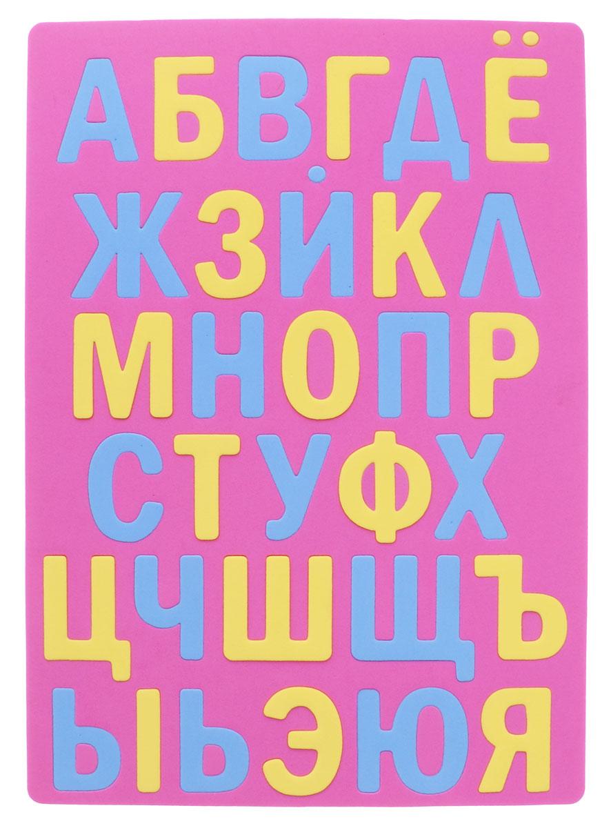 Апплика Мозаика Мягкий алфавит цвет основы розовыйС2572-01Мозаика Апплика Мягкий алфавит предназначена для обучения малышей буквам. Мозаика представляет собой рамку, в которой расположены буквы. Ваш ребенок сможет играть в нее и в ванной. Элементы мозаики можно намочить, благодаря чему они будут хорошо прилипать к стене в ванной комнате. С мозаикой Мягкий алфавит обучение буквам алфавита пройдет весело и увлекательно.