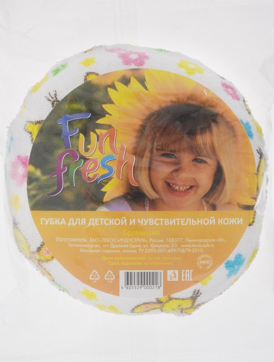 Губка для детской и чувствитетельной кожи Fun Fresh Солнышко1. 6Детская губка для тела Fun Fresh Солнышко подходит для нежной и чувствительной кожи ребенка. Она поможет бережно и тщательно ухаживать за детской кожей, превращая процесс купания в увлекательную игру, ведь она оформлена ярким рисунком.