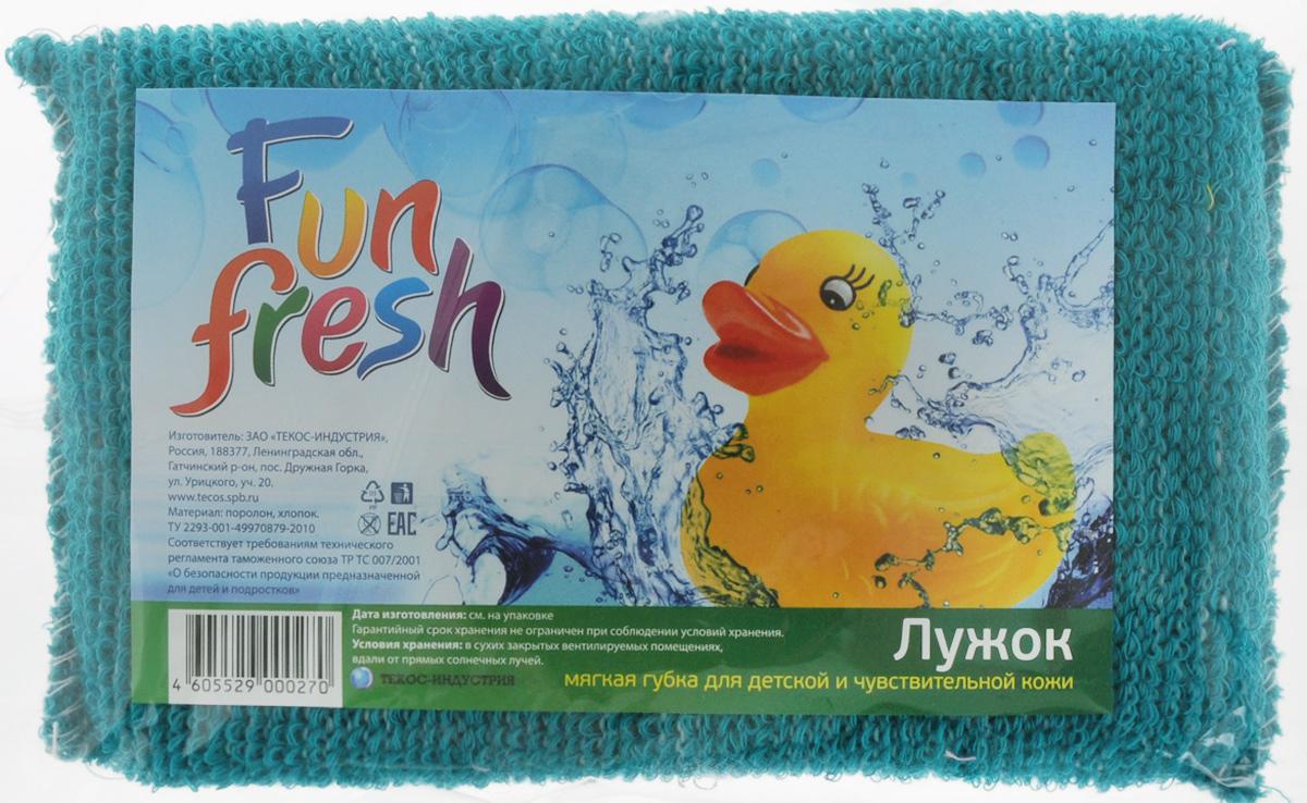 Губка для детской и чувствительной кожи Fun Fresh Лужок, 14,5 х 9 х 3,5 см1.13Детская губка для тела Fun Fresh Лужок подходит для нежной и чувствительной кожи ребенка. Изделие изготовлено из поролона и обшита натуральным хлопком. Мягкая губка поможет бережно и тщательно ухаживать за детской кожей.