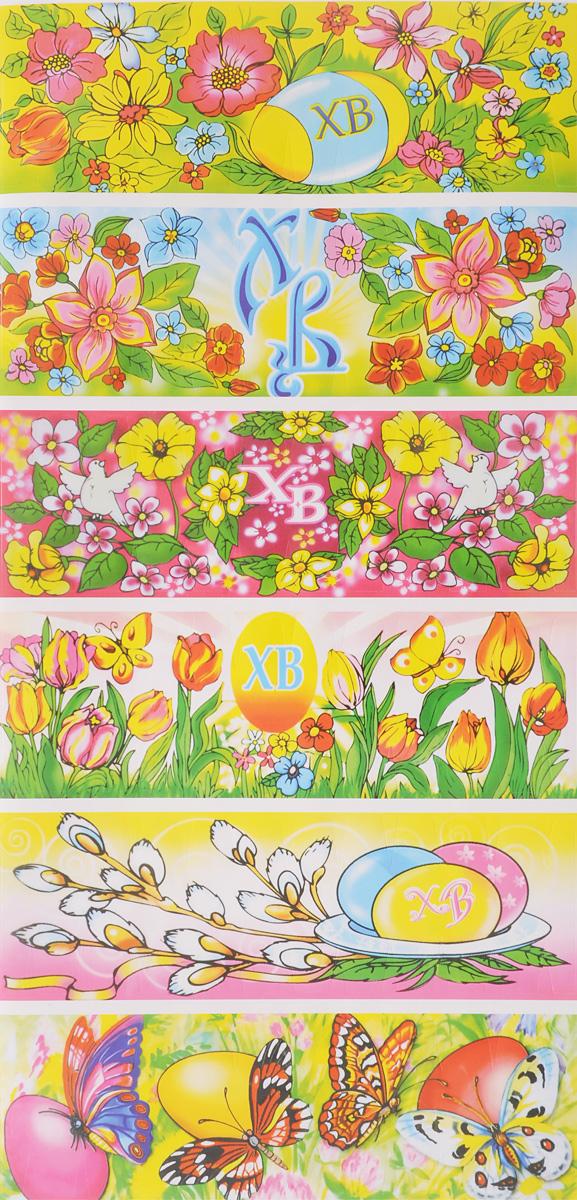 Набор наклеек для декорирования яиц Home Queen, 12 шт. 70105_270105_2Набор Home Queen состоит из 12 наклеек, которые предназначены для декорирования пасхальных яиц. Наклейки выполнены из бумаги и украшены разнообразными рисунками. Такой набор украшений создаст атмосферу праздника в вашем доме. Размер наклейки: 14,5 х 4,5 см.