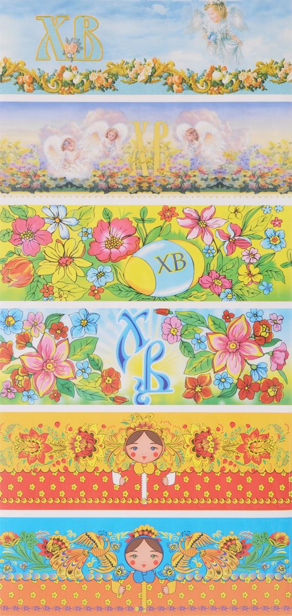 Набор наклеек для декорирования яиц Home Queen, 12 шт. 70105_170105_1Набор Home Queen состоит из 12 наклеек, которые предназначены для декорирования пасхальных яиц. Наклейки выполнены из бумаги и украшены разнообразными рисунками. Такой набор украшений создаст атмосферу праздника в вашем доме. Размер наклейки: 14,5 х 4,5 см.