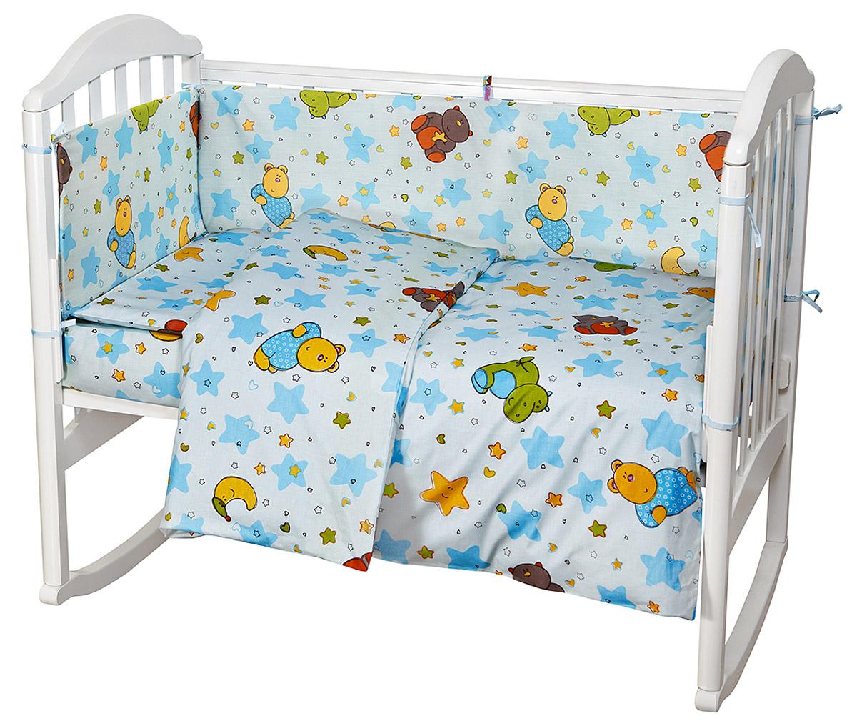 Baby Nice Детский комплект в кроватку Звездопад (КПБ, бязь, наволочка 40х60), цвет: голубойН613-03Комплект в кроватку Baby Nice Звездопад для самых маленьких изготовлен только из самой качественной ткани, самой безопасной и гигиеничной, самой экологичной и гипоаллергенной. Отлично подходит для кроваток малышей, которые часто двигаются во сне. Хлопковое волокно прекрасно переносит стирку, быстро сохнет и не требует особого ухода, не линяет и не вытягивается. Ткань прошла специальную обработку по умягчению, что сделало её невероятно мягкой и приятной к телу. Комплект создаст дополнительный комфорт и уют ребенку. Родителям не составит особого труда ухаживать за комплектом. Он превосходно стирается, легко гладится. Ваш малыш будет в восторге от такого необыкновенного постельного набора! В комплект входит: одеяло, пододеяльник, подушка, наволочка, простынь на резинке, 4 борта.