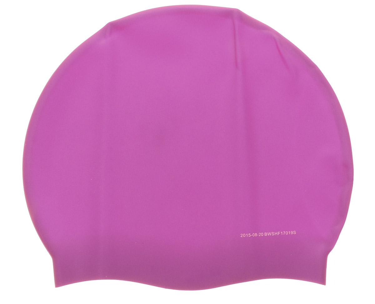 Bestway Шапочка для плавания Hydro-Pro цвет лиловый
