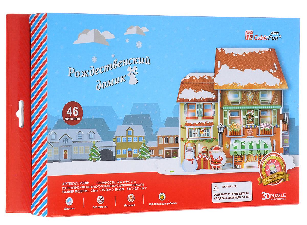 CubicFun 3D Пазл Рождественский домик 4 с подсветкойP650h3D пазл Cubic Fun Рождественский домик в виде рождественского домика станет прекрасным подарком, как ребенку, так и взрослому! Этот замечательный пазл можно собирать всей семьей, увлекая ребенка в удивительный мир сказки и Рождества. Домик собирается без использования клея и ножниц, что делает его уникальным. Детали легко выдавливаются из картона и соединяются между собой с помощью специальных соединительных приспособлений. Благодаря светодиодной подсветке, которая придает домику праздничное настроение, он станет отличным украшением интерьера детской комнаты. Приблизительное время работы 120-150 минут. Для работы подсветки необходимо купить 2 батарейки типа АА (не входят в комплект).