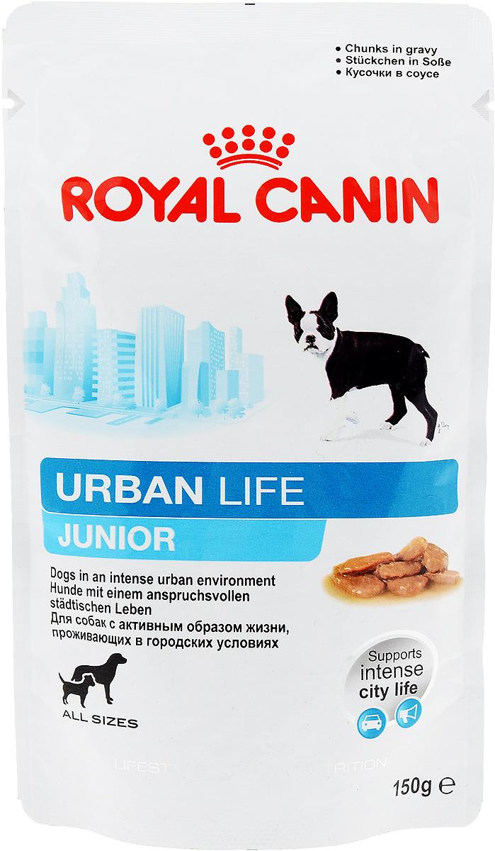 Консервы Royal Canin Urban Life Junior, для щенков, живущих в городских условиях, мелкие кусочки в соусе, 150 г57331Консервы Royal Canin Urban Life Junior - это полнорационный корм для щенков в возрасте до 10-15 месяцев, живущих в городских условиях. Поддержка в городской среде. Urban Life Junior содержит уникальный комплекс антиоксидантов, помогающий собакам, живущим в городе, справляться с оксидативным стрессом, вызванным загрязнением окружающей среды. Продукт содержит ценные питательные вещества из рыбного сырья, которые также способствуют поддержанию здоровья городской собаки, часто сталкивающейся со стрессовыми ситуациями (городской шум, скопления людей,автомобильное движение). Гармоничный рост. Точно выверенный баланс питательных веществ отвечает энергетическим потребностям щенка. Продукт содержит пребиотики и высококачественные белки (L.I.P.*), поддерживающие здоровье пищеварительной системы. Естественная защита. Продукт содержит антиоксиданты, способствующие развитию механизмов естественной защиты щенка. Состав: мясо и мясные субпродукты,...