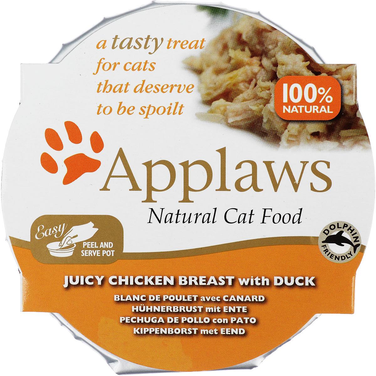 Консервы для кошек Applaws, с сочной куриной грудкой и уткой, 60 г24381Каждая баночка Applaws содержит порцию свежего мяса, приготовленного в собственном бульоне. Для приготовления любого типа консервов используется мясо животных свободного выгула, выращенных на фермах Англии. Уникальный дизайн упаковки прекрасно заменяет миску для вашего любимца. Консервы Applaws приготовлены только из свежих и качественные ингредиентов. Не содержат красителей, усилителей вкуса и запаха, продуктов ГМО. Состав: филе куриной грудки 55%, куриный бульон 35%, филе утки 5%, рис 5%. Гарантированный анализ: белки 11%, клетчатка 0,5%, жиры 1%, зола 0,5%, влага 85%. Товар сертифицирован.