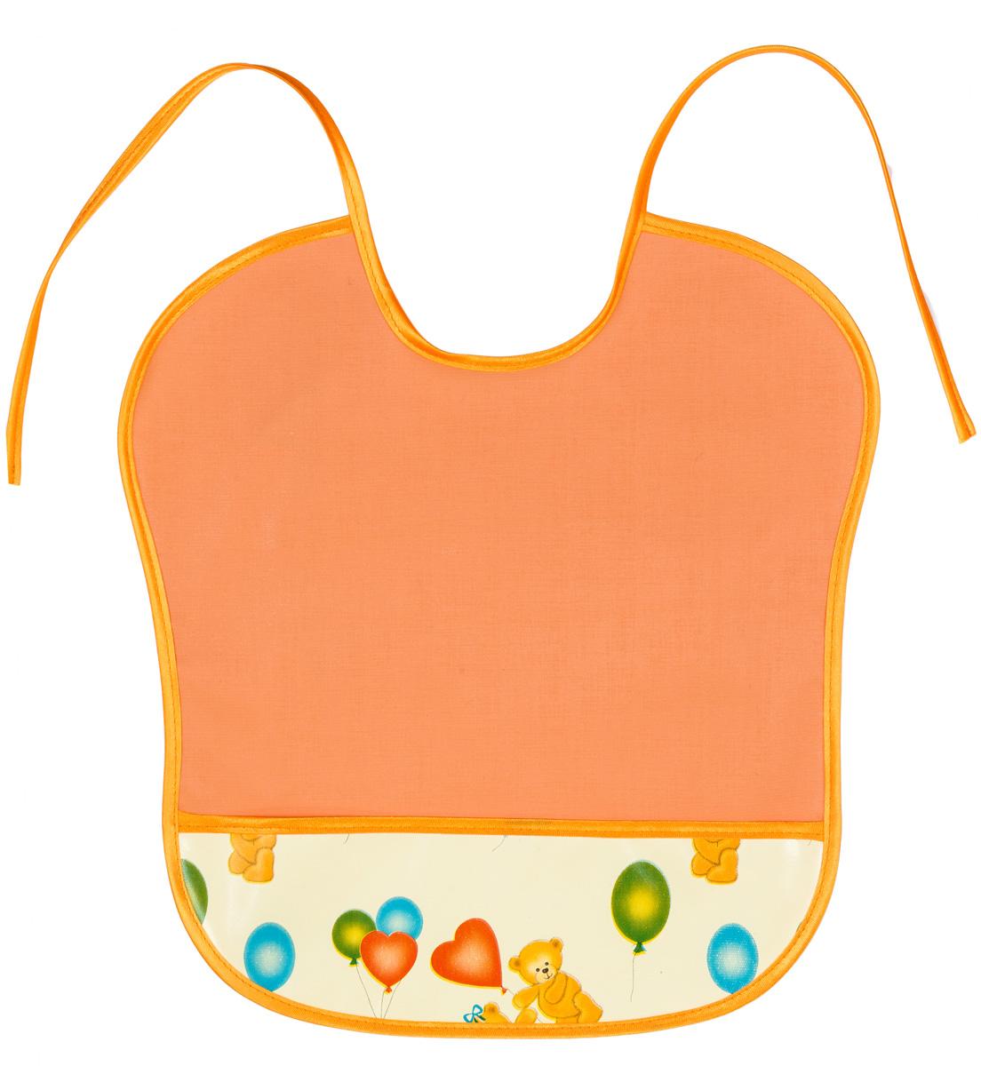 Колорит Нагрудник с карманом 33 см х 33 см цвет оранжевый