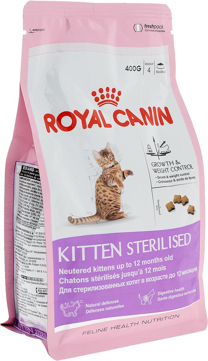 Корм сухой Royal Canin Kitten Sterilised, для стерилизованных котят в возрасте от 6 до 12 месяцев, 400 г купить шотландского котенка в краснодаре